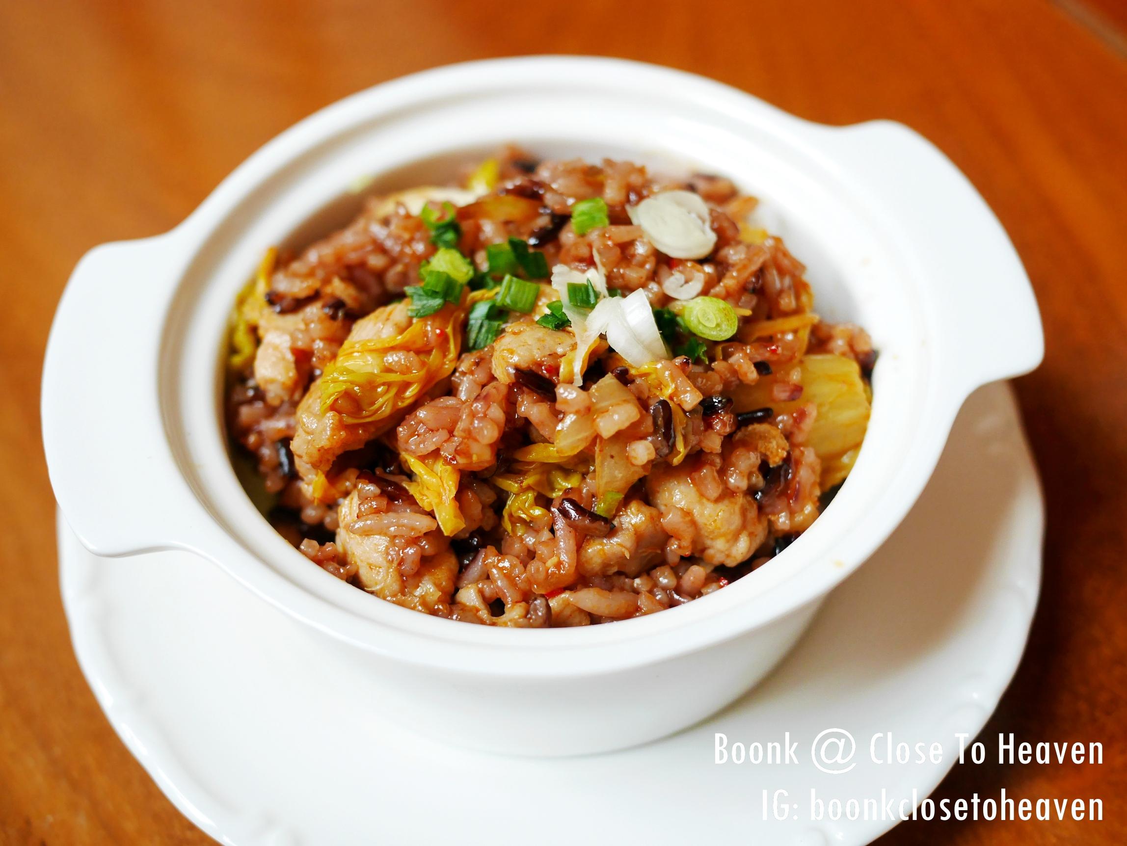 ข้าวผัดกิมจิ Kimchi Fried Rice อย่างง่าย