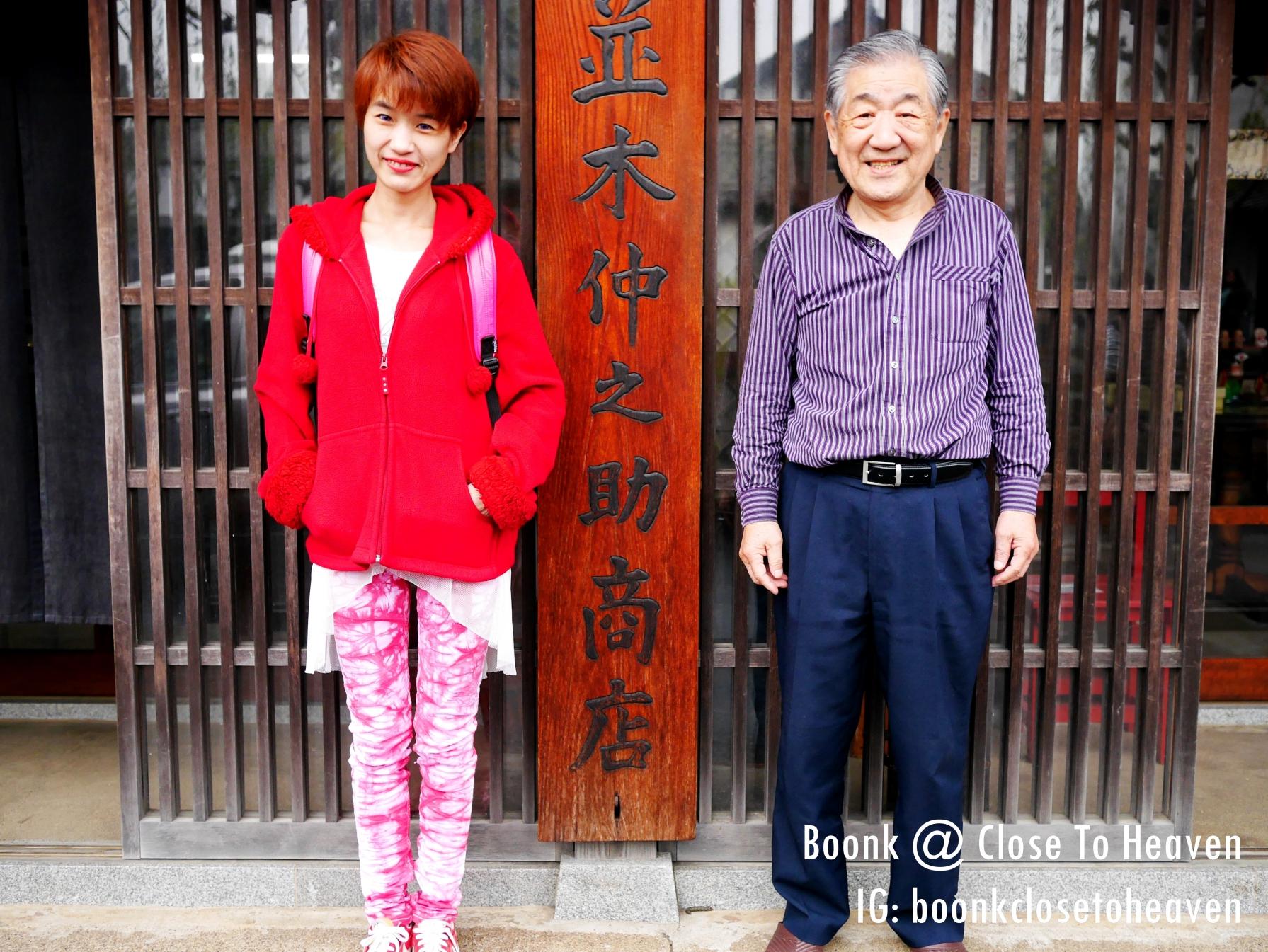 +++ Japan Trip: ทริปญี่ปุ่น เน้นกิน เที่ยว ช็อป ภาค 4 +++