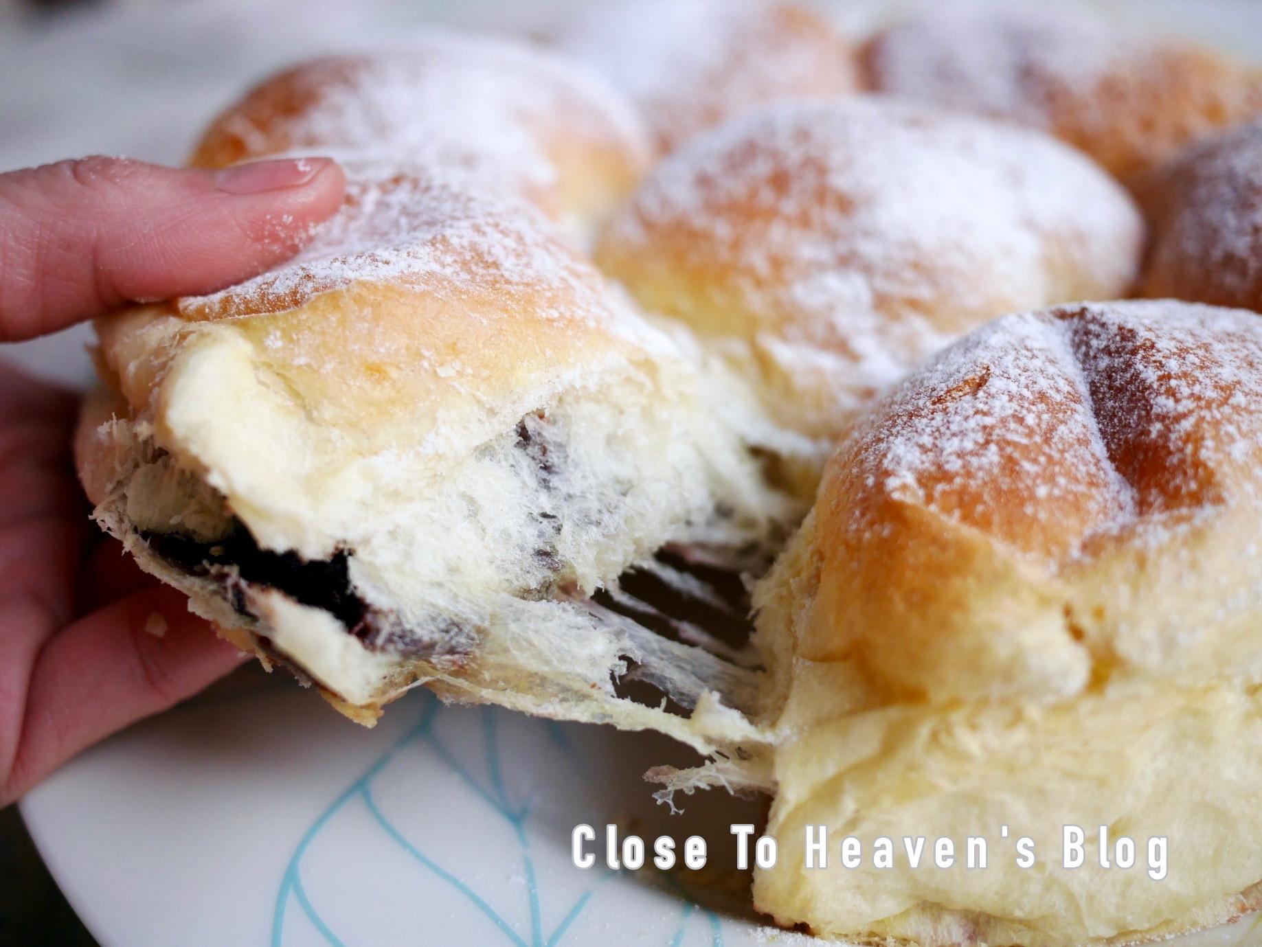 ขนมปังหวาน Sweet Surprise Dessert Bread