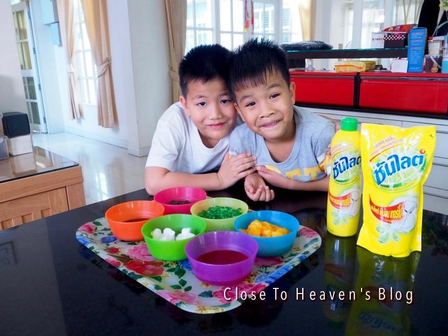 ซันไลต์ เลมอน เทอร์โบ  เมื่อสองหนุ่มช่วยแม่ล้างจาน
