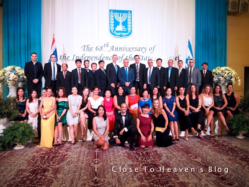 The 68th Anniversary of the Independence of the State of Israel