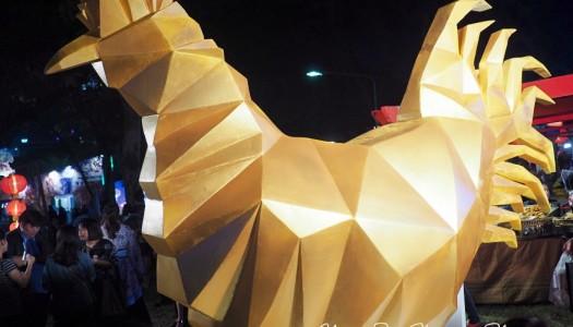 เทศกาลเที่ยวเมืองไทย 2560 ตรุษจีนวิถีไทย เก๋ไก๋ปีระกา