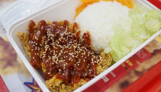 ข้าวไก่ทอด ซอสเกาหลี Korean Chicken Rice Texas Chicken Thailand