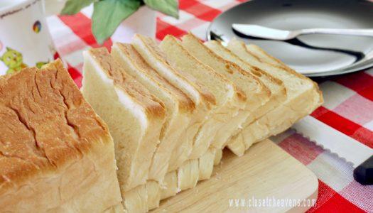 สูตร ขนมปังแซนวิช Pain De Mie / Sandwich Bread / Pullman Loaf