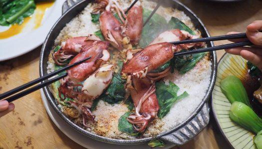 筑馨居 จู้ซินจวือ ร้านอาหารโบราณ 142 ปี ที่ Tainan, Taiwan