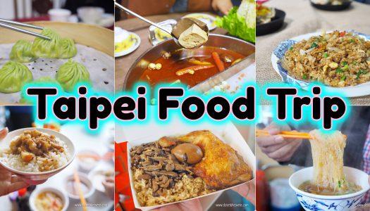 เที่ยวไต้หวัน #1 ตะลุยกิน อาหารท้องถิ่น street food เมืองไทเป