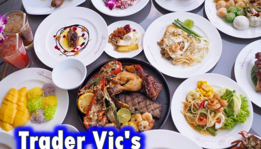 Sunday Brunch Buffet @ Trader Vic's, Anantara Riverside Bangkok