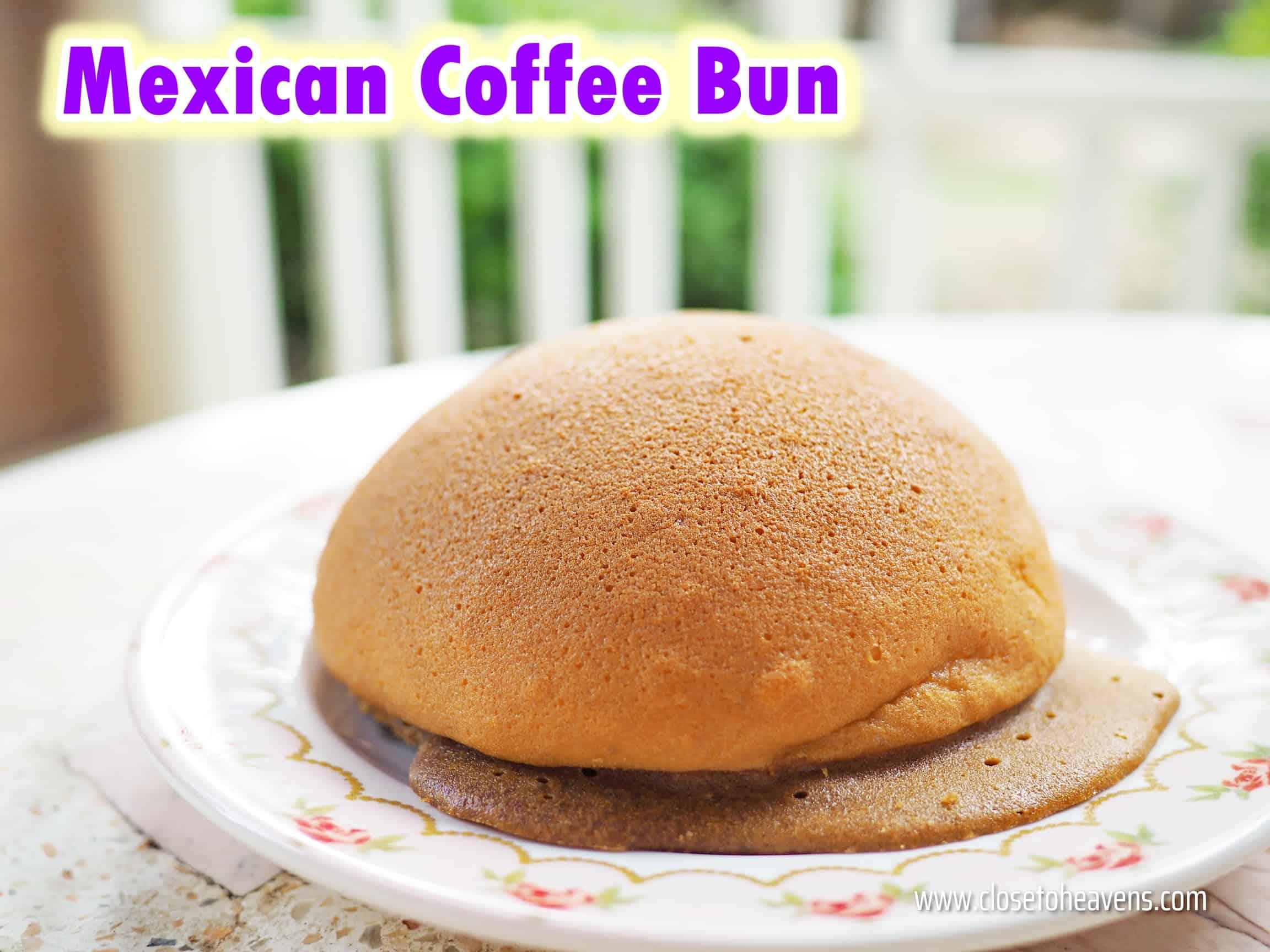 สูตรขนมปัง โรตีบอย หรือ Mexican Coffee Bun