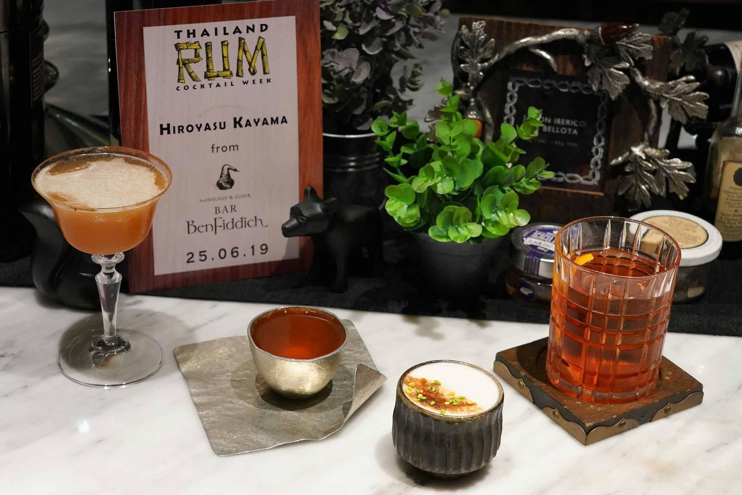 Thailand Rum Cocktail Week 2019