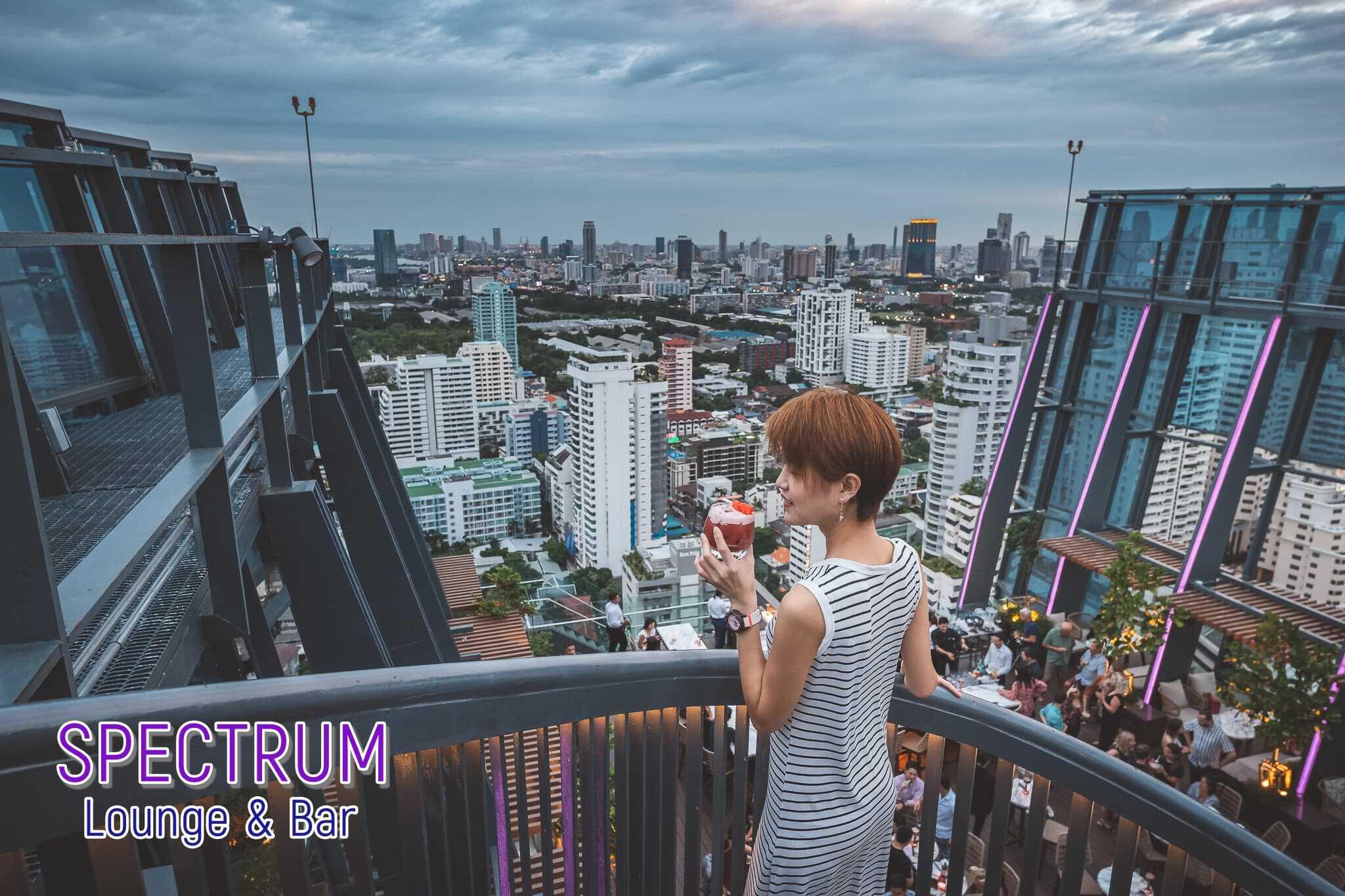 Spectrum Lounge & Bar | Hyatt Regency Bangkok Sukhumvit