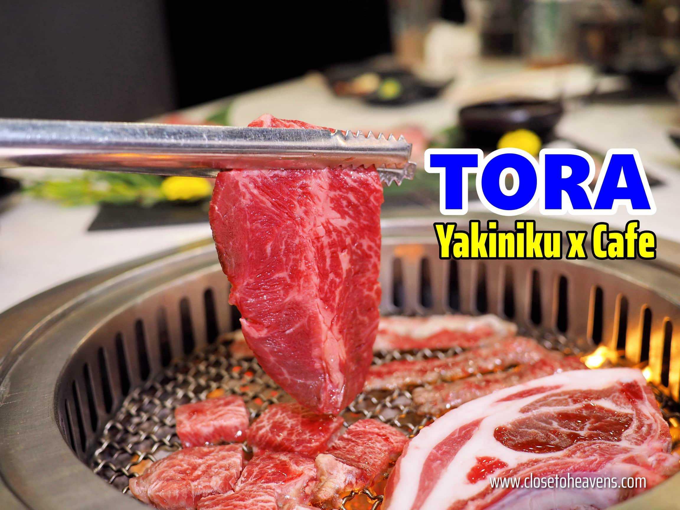 TORA Yakiniku x Café เพิ่มเมนูใหม่ พรีเมียมยิ่งกว่าเดิม