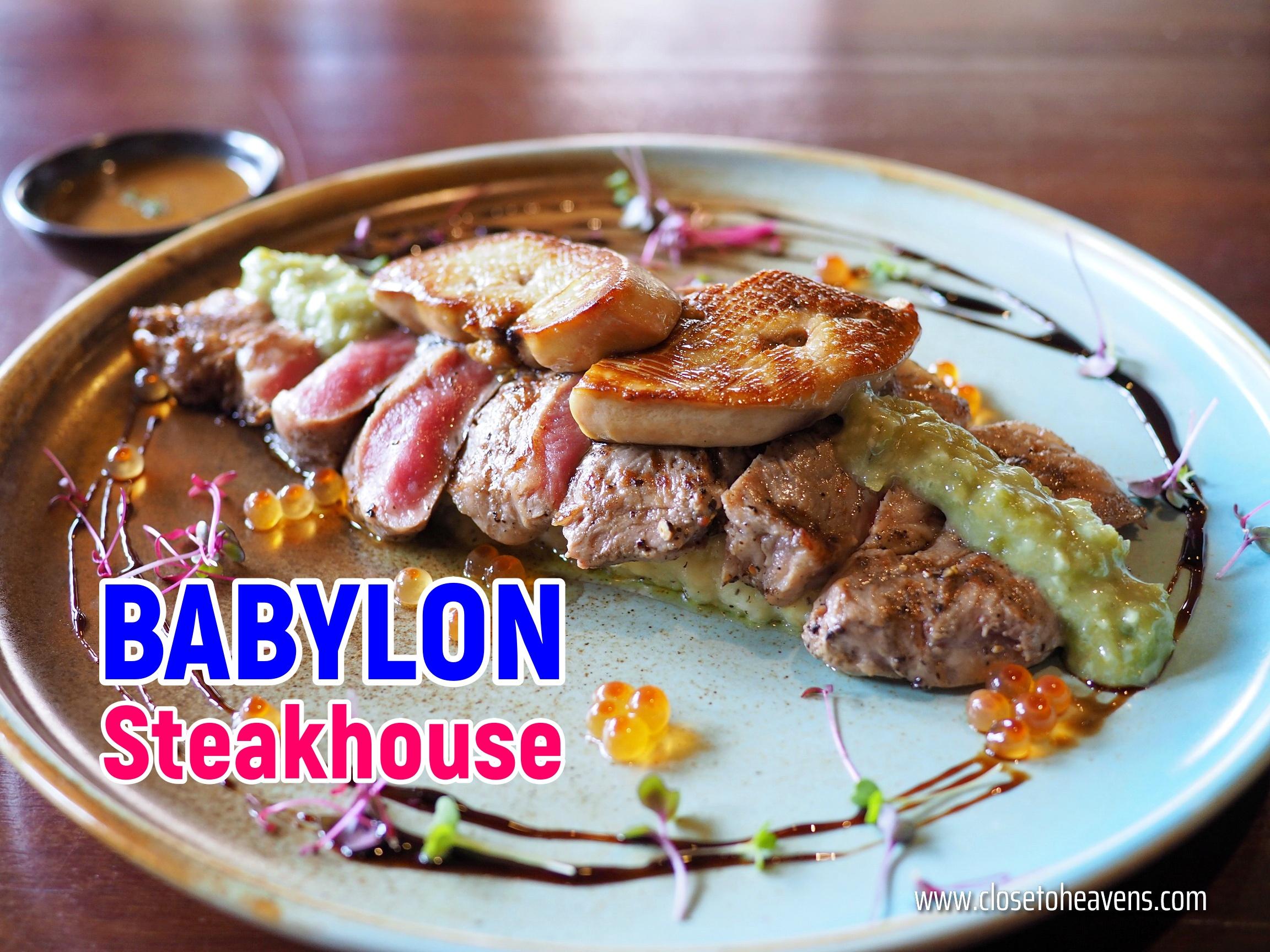 ฺบุฟเฟ่ต์ เนื้อวากิว Babylon Steakhouse x Hungry Hub