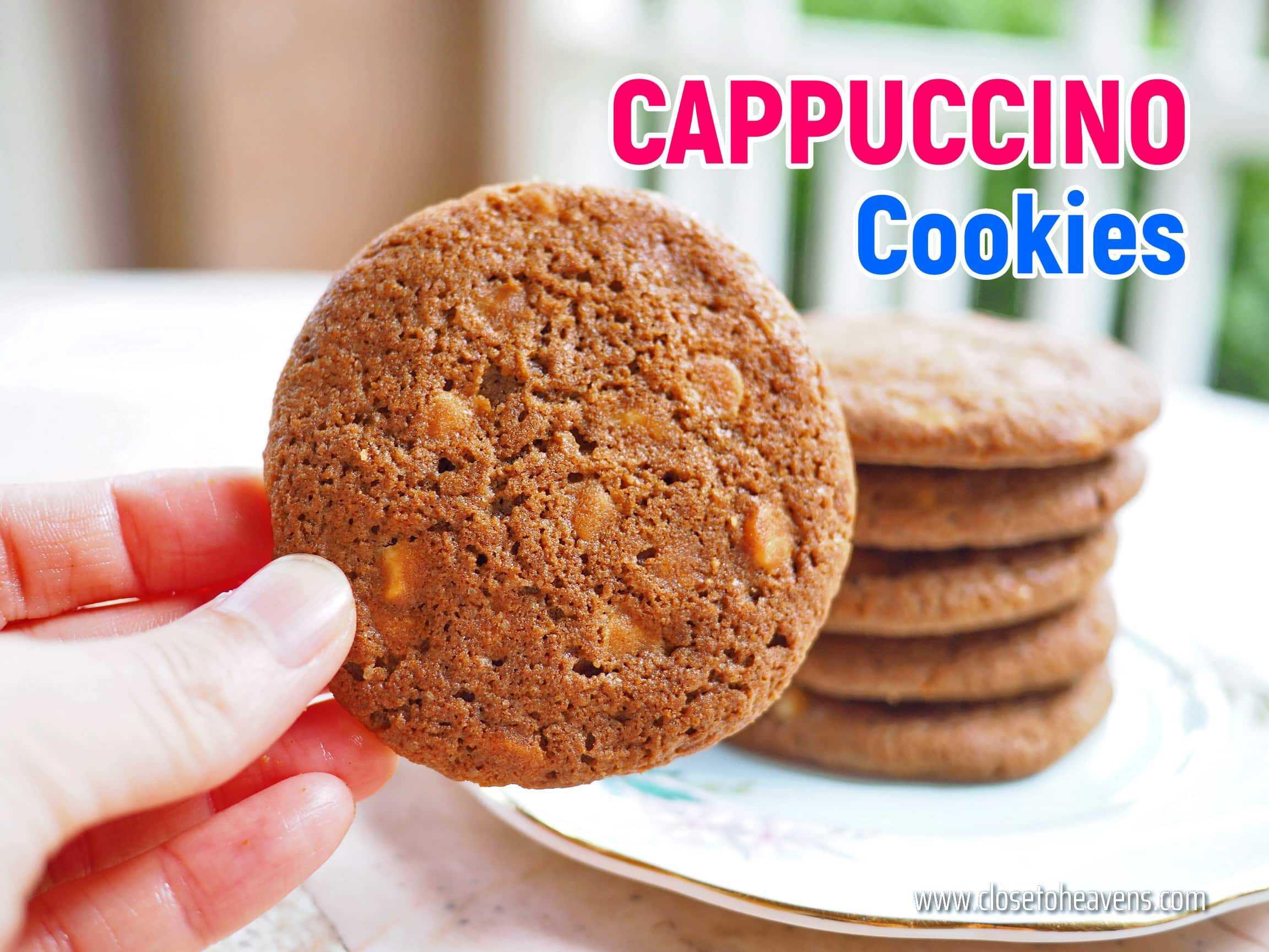 Cappuccino Cookies สูตร คุกกี้กาแฟ คาปูชิโน่
