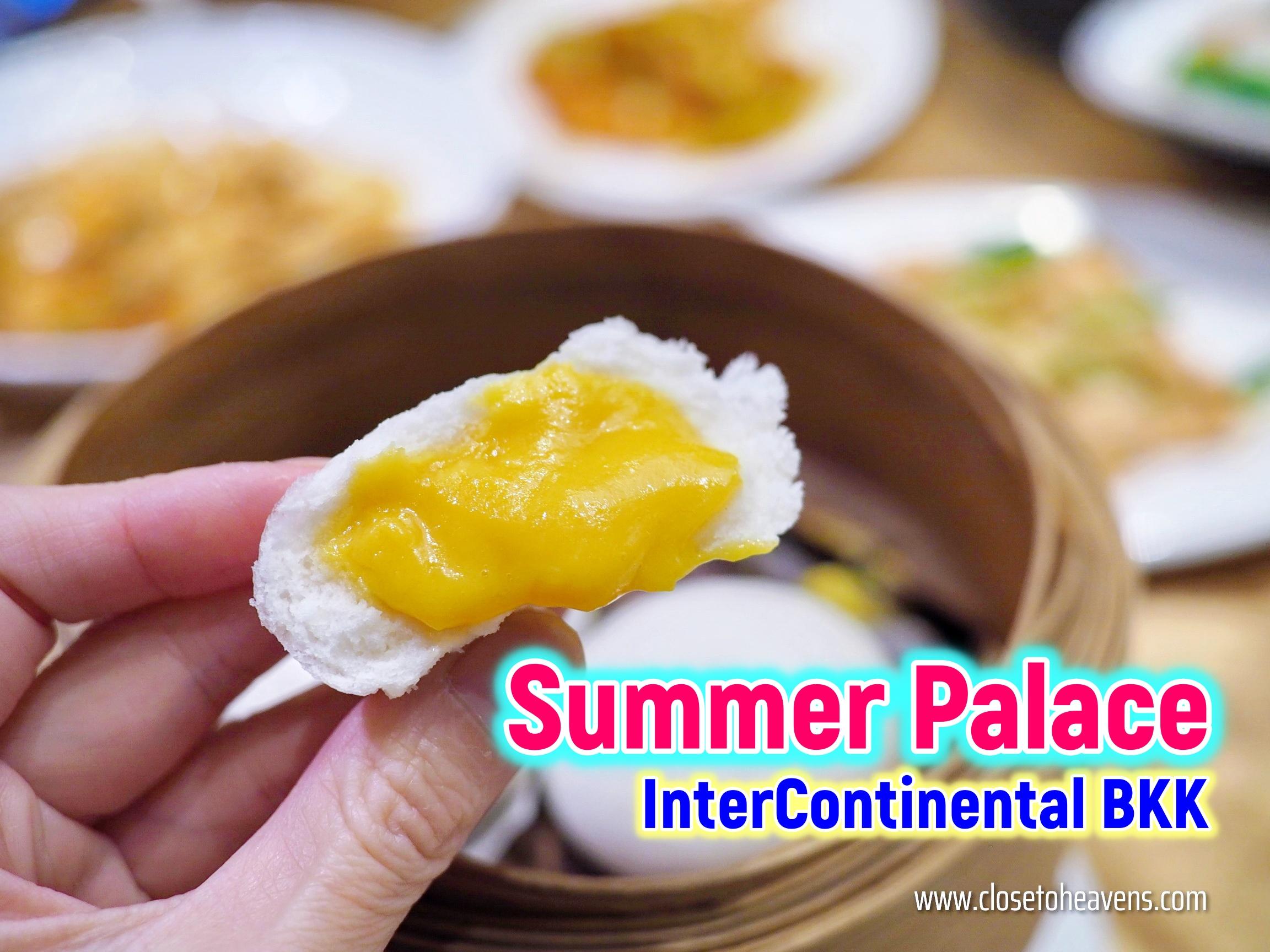 Dim Sum Buffet @ Summer Palace InterContinental Bangkok