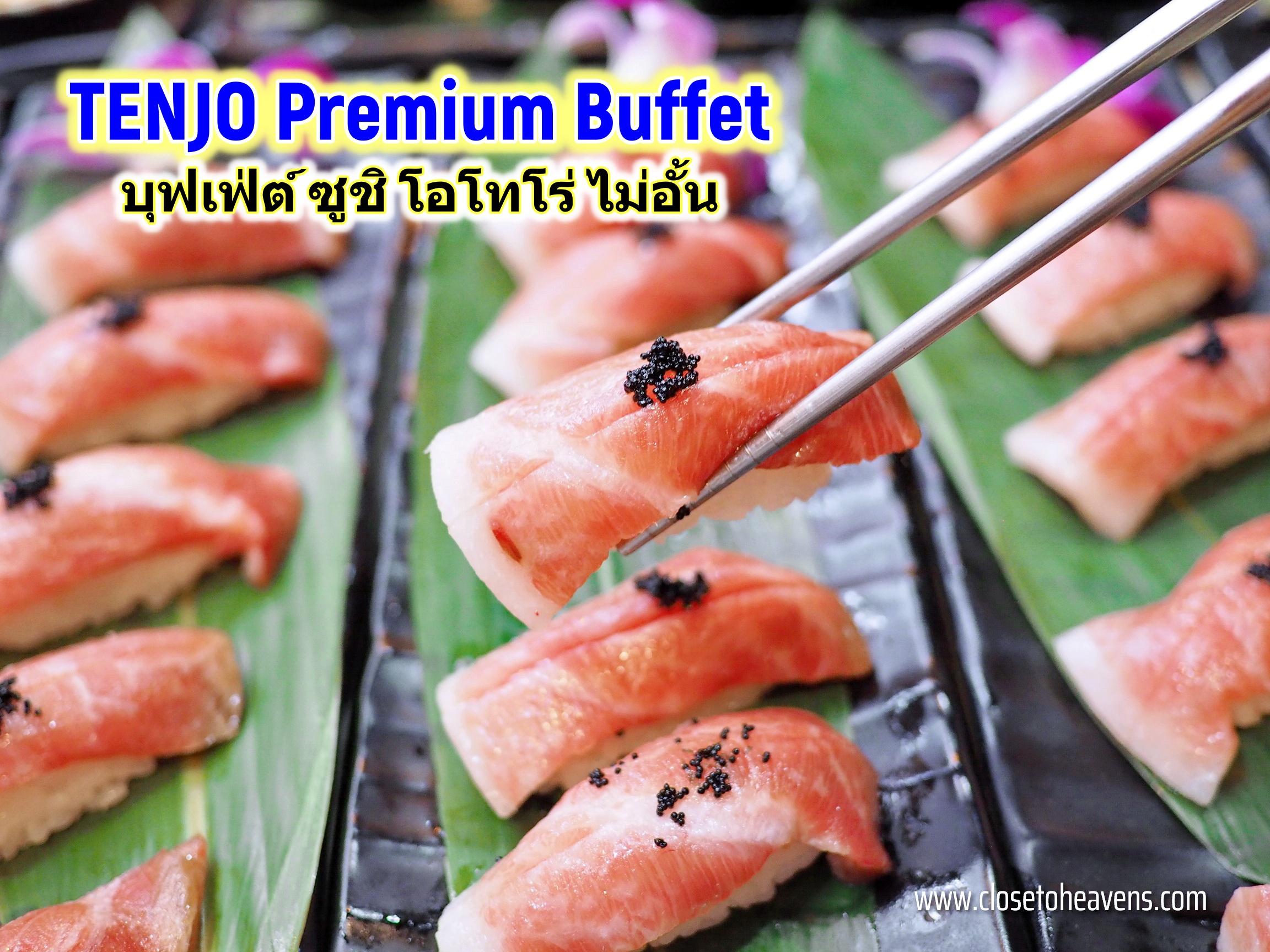 Tenjo Sushi & Yakiniku Premium Buffet