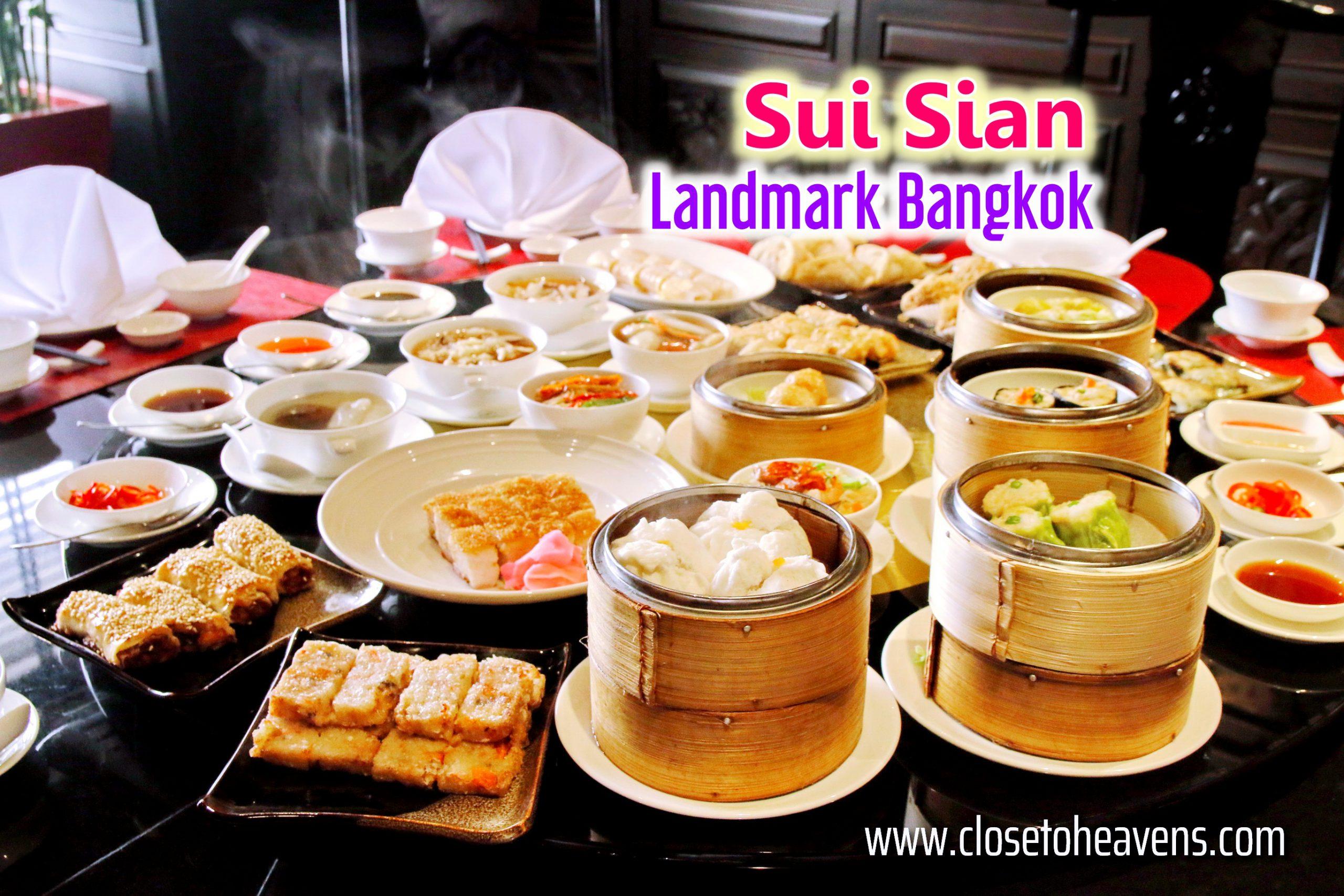 Sunday Brunch Dim Sum Buffet Sui Sian Landmark Bangkok