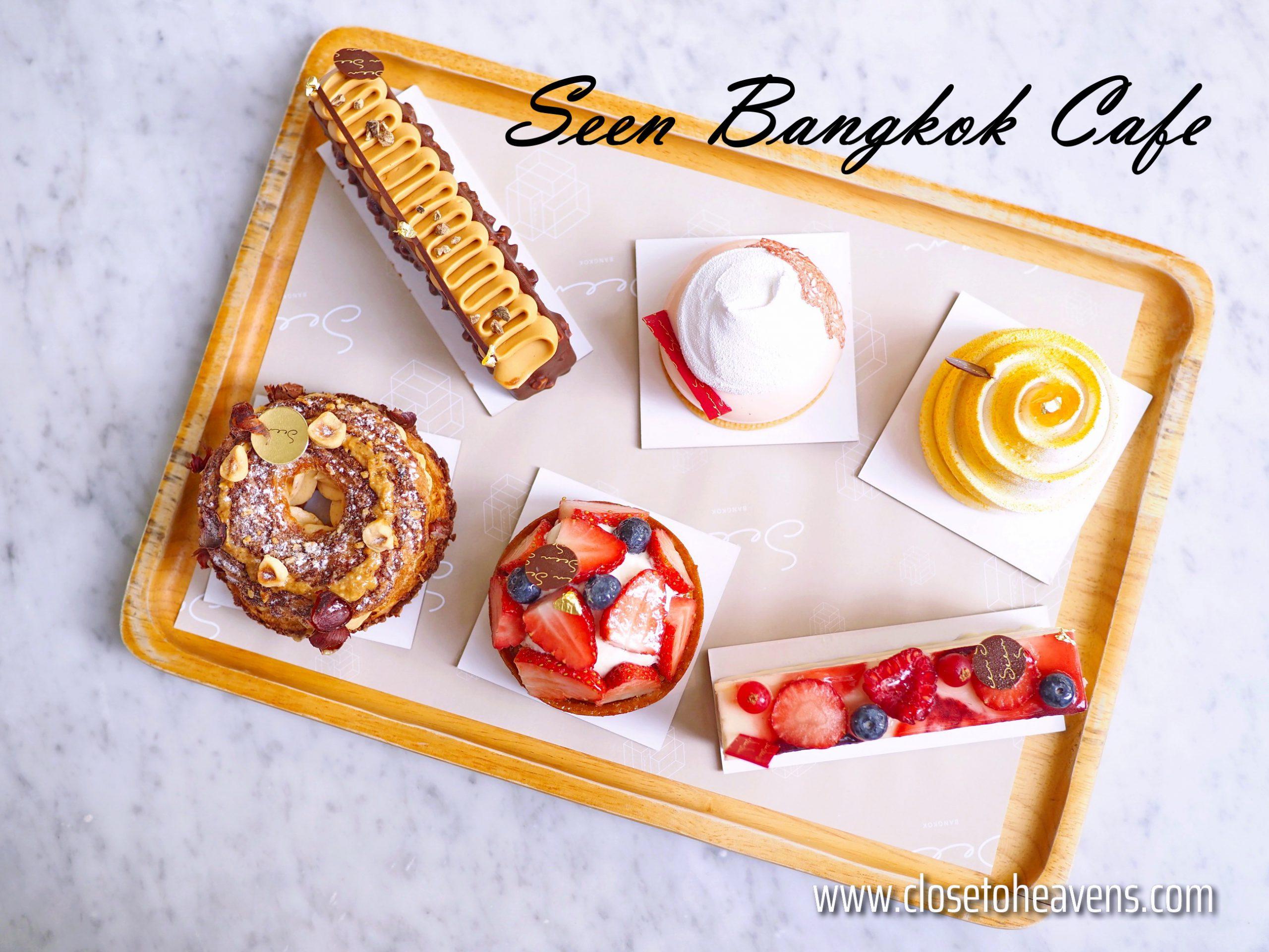 Seen Bangkok Cafe พุทธมณฑลสาย 2