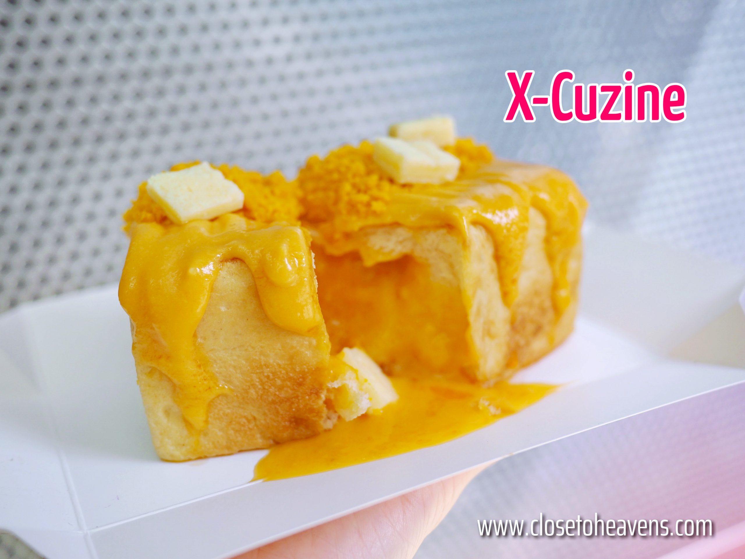 X-Cuzine Lava Loaf ไส้ทะลัก ชีสยืดขั้นสุด