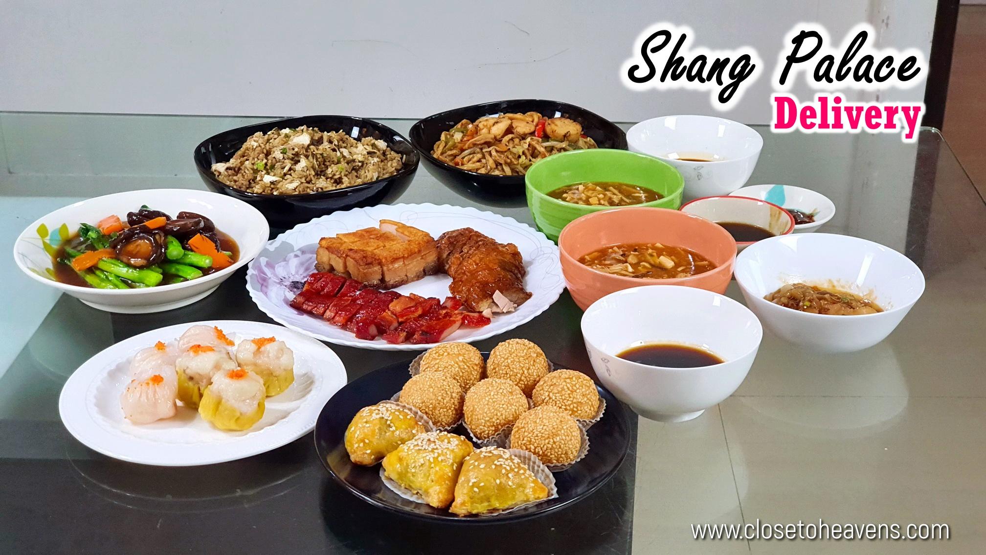 อาหารจีน ติ่มซำ delivery จาก Shangri-La Hotel, Bangkok