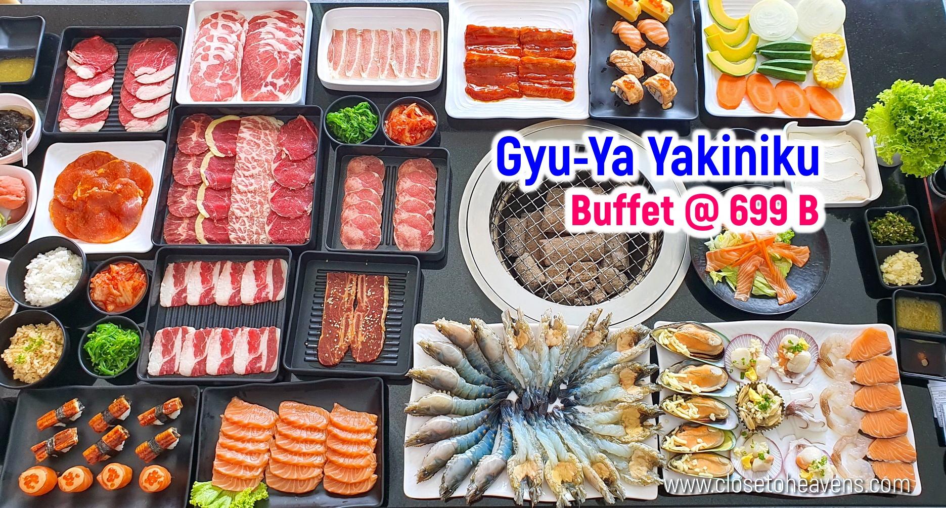 Gyu-Ya Yakiniku บุฟเฟ่ต์เนื้อย่าง กุ้งแม่น้ำ สไตล์ญี่ปุ่น