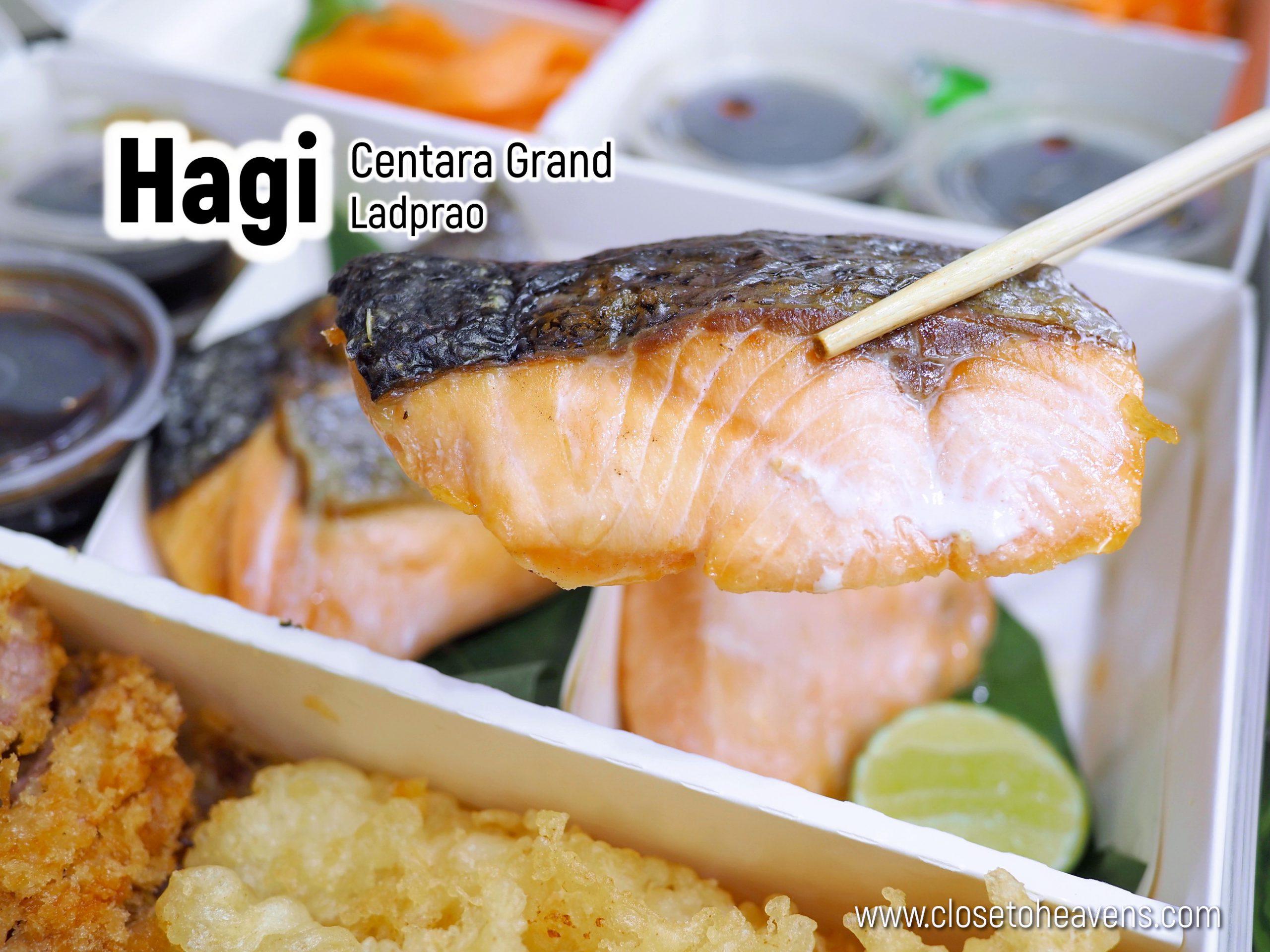 อาหารญี่ปุ่น delivery Hagi @ Centara Grand ลาดพร้าว