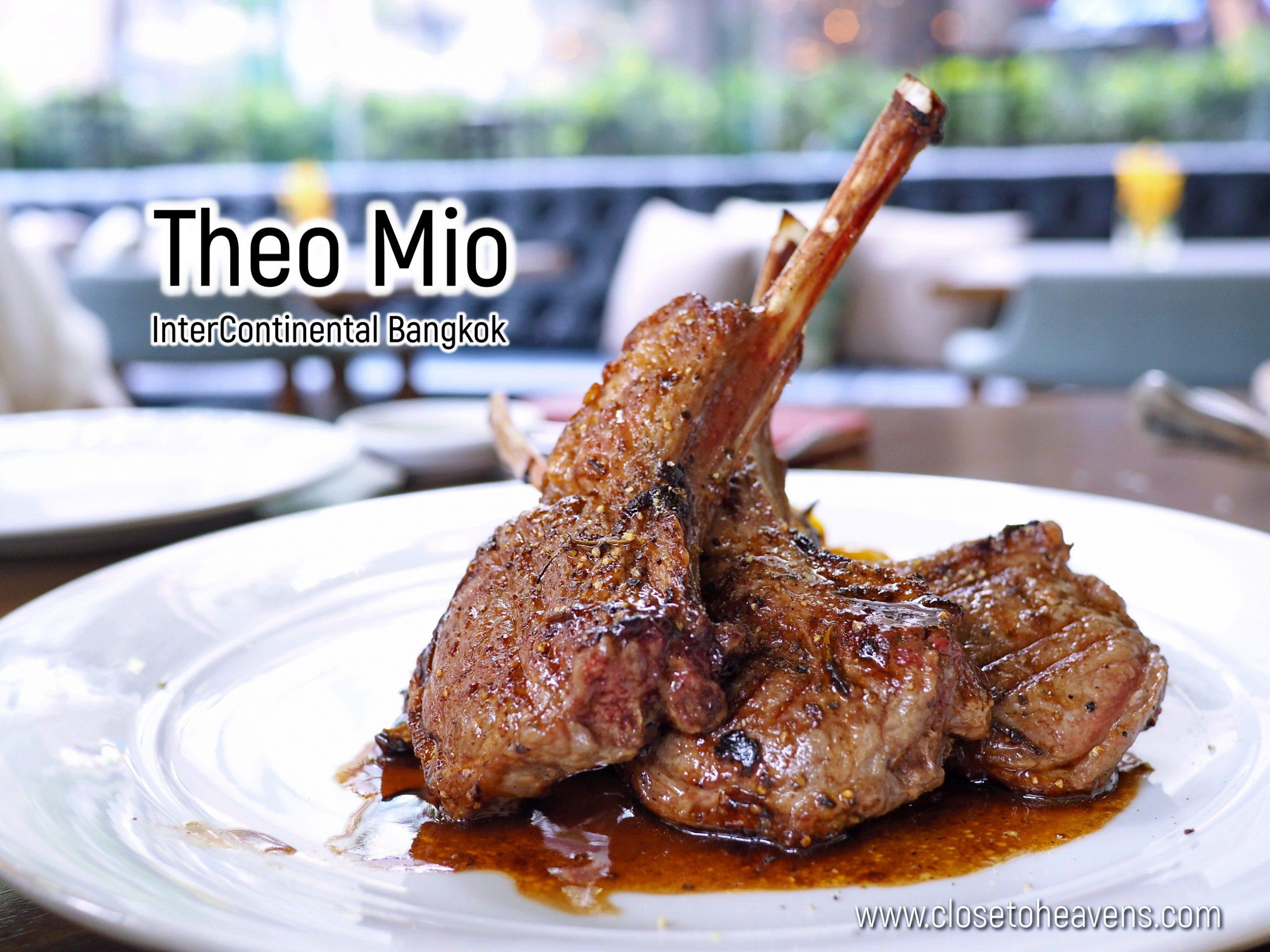 อาหารอิตาเลียน Theo Mio - Italian Kitchen   InterContinental Bangkok
