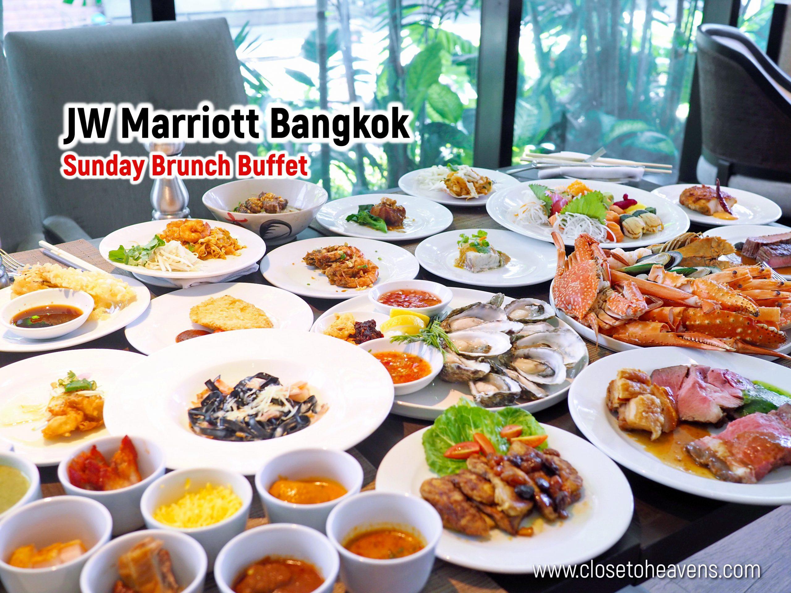 JW Marriott Bangkok | Sunday Brunch Buffet - New Normal