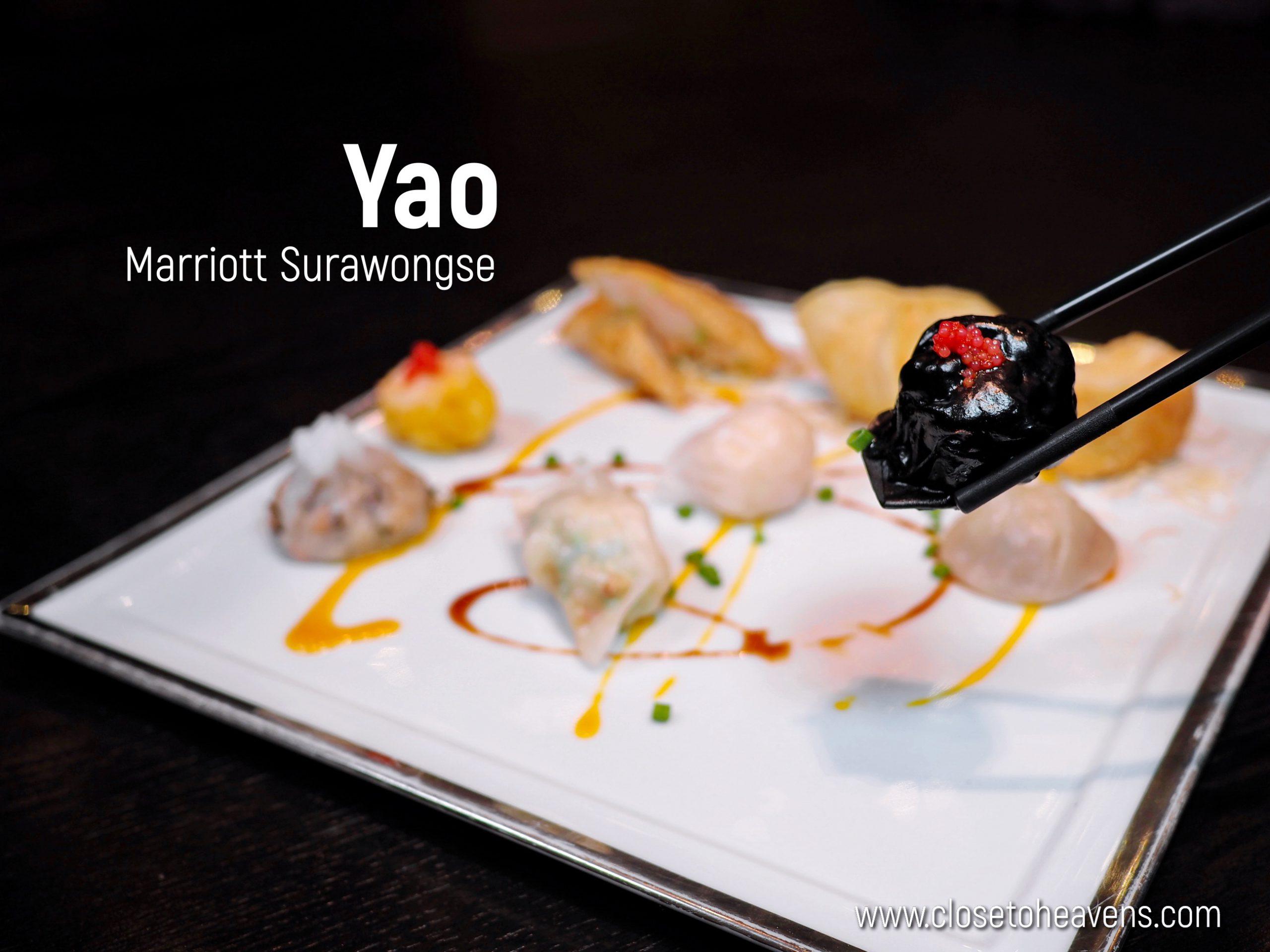 ห้องอาหารจีน Yao @ Marriott Surawongse