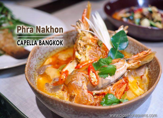 Capella Bangkok | Phra Nakhon Thai Restaurant