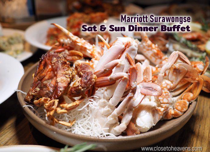 Marriott Surawongse | Buffet โฉมใหม่ เพิ่ม ปู 5 ชนิด