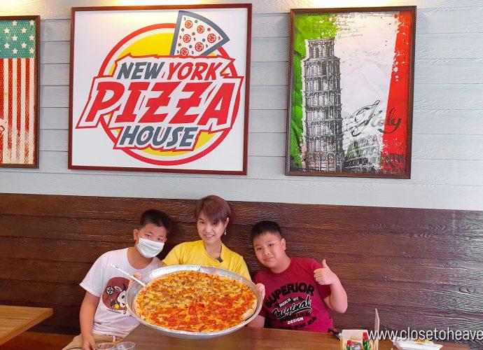"New York Pizza House Pattaya พิซซ่าถาดยักษ์ 21"""