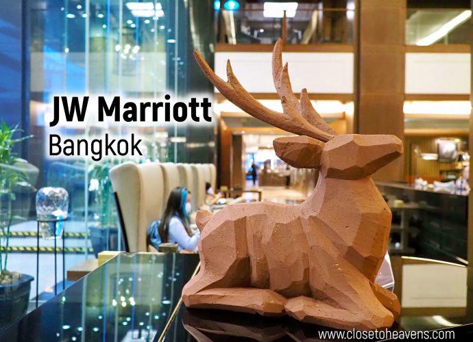 JW Marriott Bangkok | รีวิวห้องพัก สปา และ บุฟเฟ่ต์อาหารเช้า