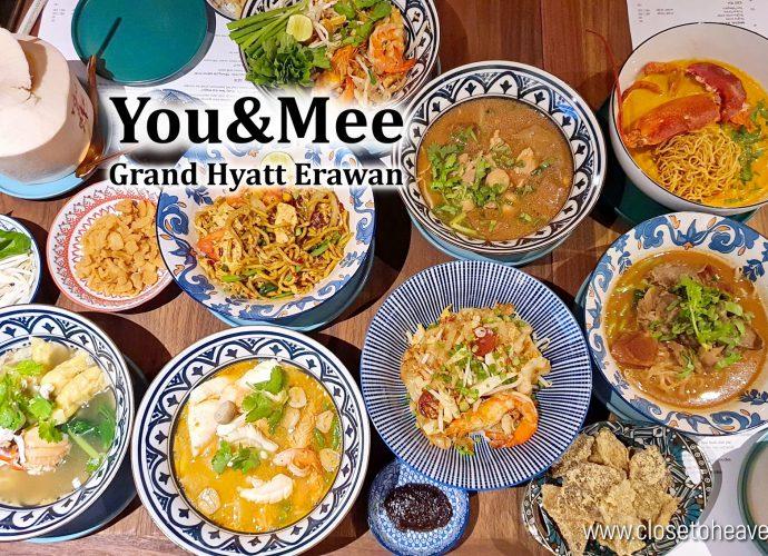 You&Mee | Grand Hyatt Erawan Bangkok