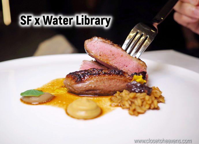 SF x Water Library | Movie Brunch กิน Fine dining ดูหนังแบบ First Class