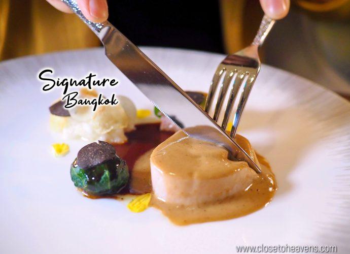 Signature Bangkok | VIE Hotel อาหารฝรั่งเศส ระดับเชฟมิชลิน ในราคาที่จับต้องได้