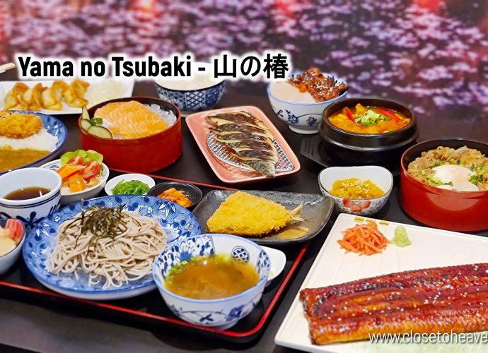 Yama no Tsubaki - 山の椿 - ยามาโนะ สุบากิ อาหารญี่ปุ่นในราคาสุดคุ้ม