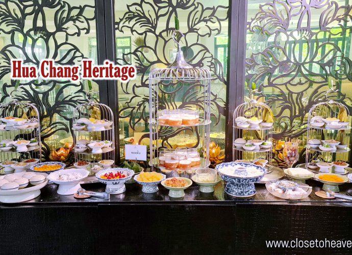 บุฟเฟ่ต์ข้าวแช่ Hua Chang Heritage Hotel