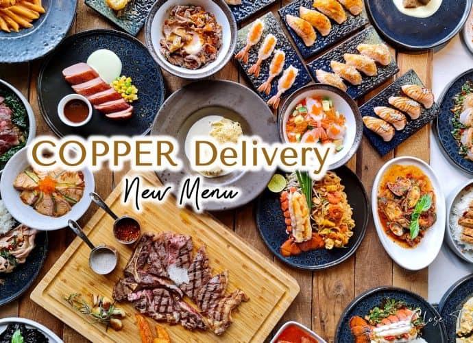 เมนู Copper Delivery ใหม่ล่าสุดจาก Copper Buffet