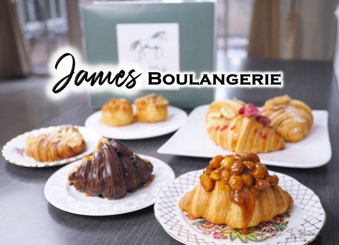 James Boulangerie ครัวซองต์ ร้านดังที่ต้องต่อคิว